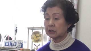 日本共産党代表質疑 花木則彰 2月12日仙台市議会