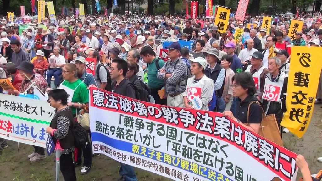みやぎ大集会に3,500人以上 戦争法案阻止 9月6日