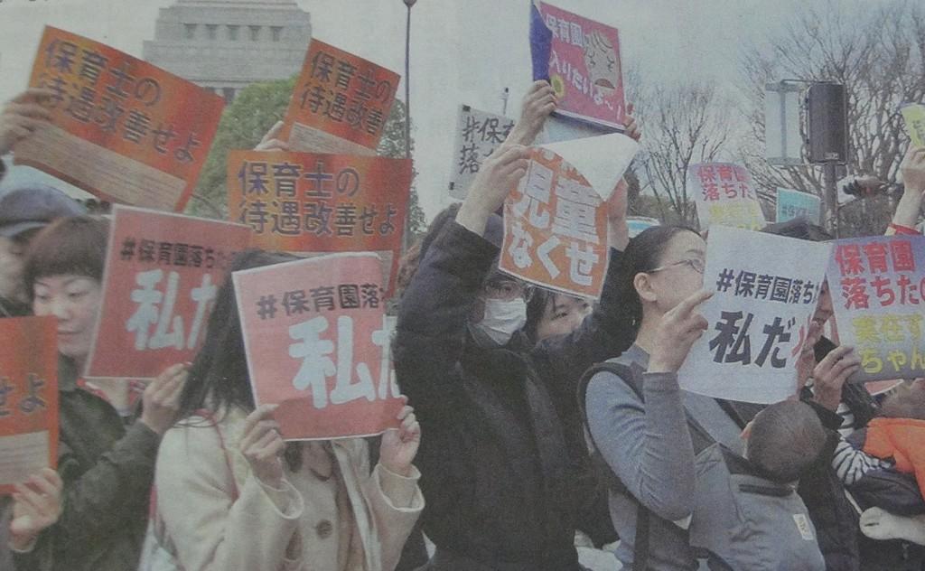 仙台市議会第1回定例会 日本共産党の論戦ダイジェスト