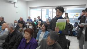 花木則彰議員の市政報告 「みんなの会」つどい(4月1日)