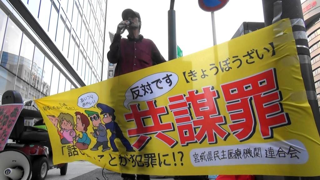 【動画】「共謀罪、参院で必ず廃案に」 衆院強行に市民が抗議の訴え