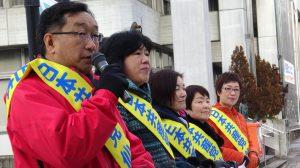 【動画】仙台市議会ダイジェスト 2017年第4回定例会 日本共産党の論戦