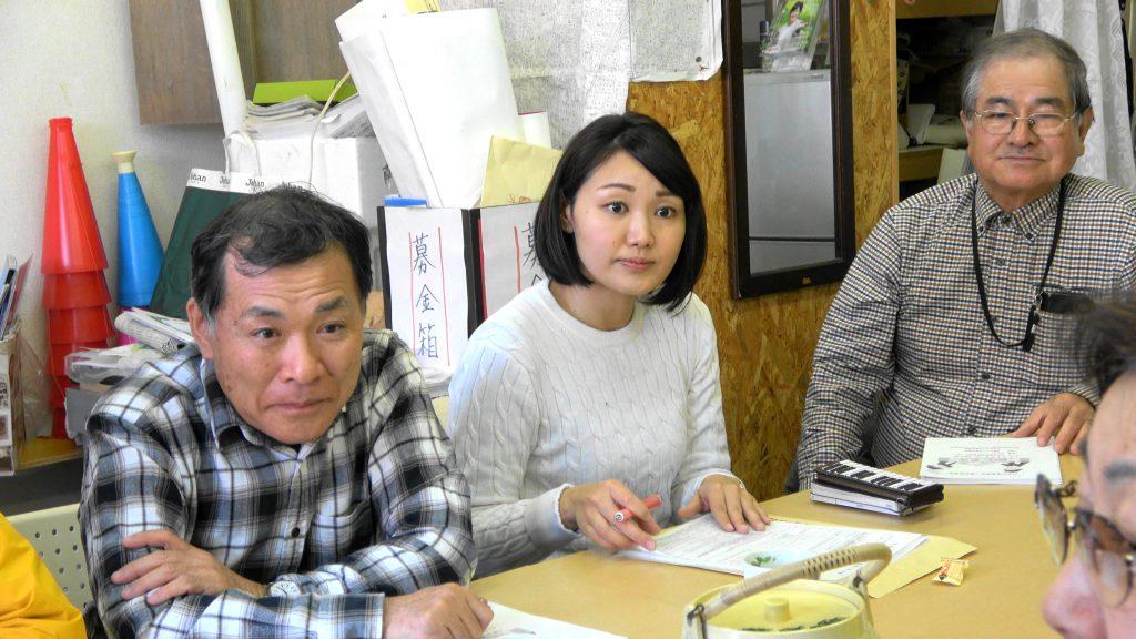 第4回定例会の傍聴案内 日本共産党の代表質疑、一般質問