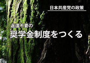 市議団ニュースを発行 第2回定例会ダイジェスト