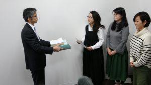 【動画】予算要望に仙台市が回答 いっそうの市民運動を 1月27日