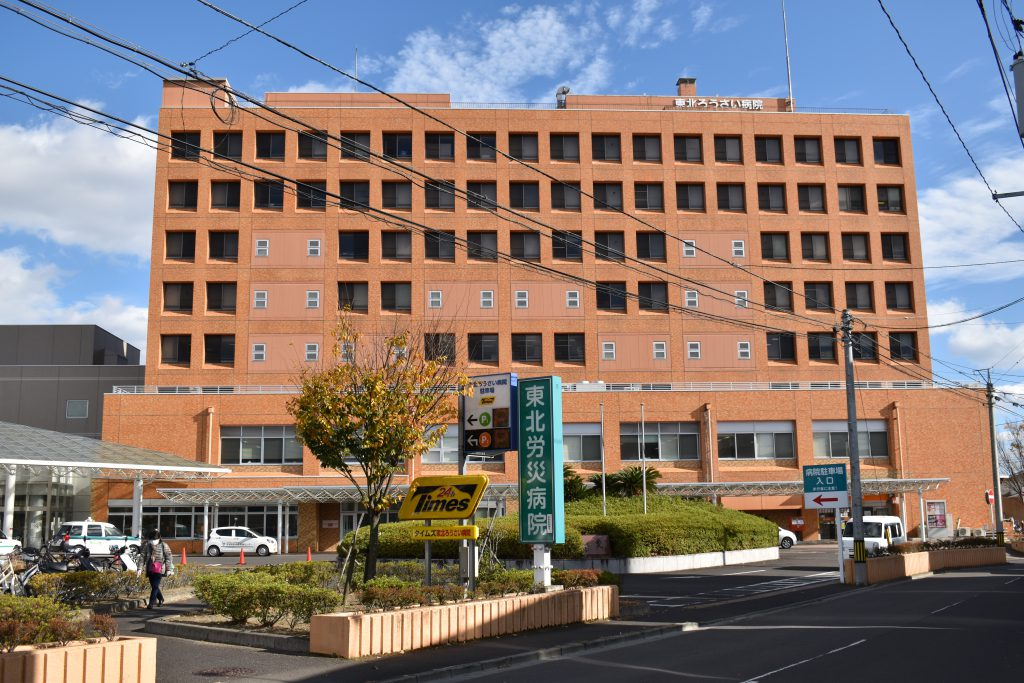 県が進める3病院統合は中止せよ 高見のり子代表質疑12月10日