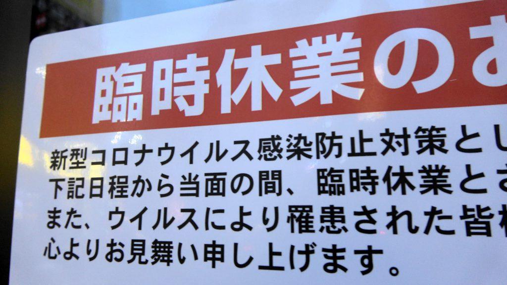 市議団ニュース発行 第1回定例会ダイジェスト版