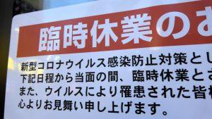 【動画】大震災・生活再建支援金(加算金) 県に申請受付延長を求めよ 県民センターが仙台市に要請4月6日