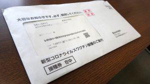 市議団ニュースを発行 6月17日一般質問・庄司あかり