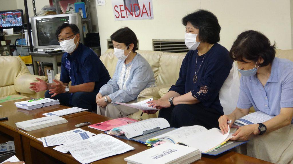 仙台市議会の政務調査費裁判 不当判決に控訴決める 共産党市議団が声明